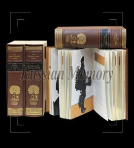 """Коллекция книг """"Великие Политики России"""" часть II"""