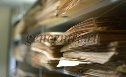 Архив истории Приморья
