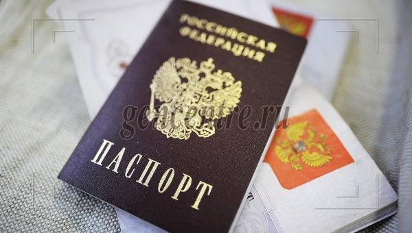 Хочешь получить российское гражданство?