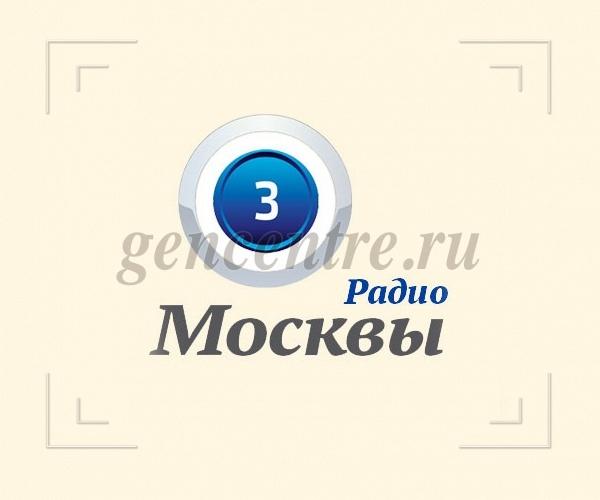 «Семейная история — нечто большее, чем просто генеалогия»: глава МГЦ Артем Маратканов дал интервью в эфире «Радио Москвы»