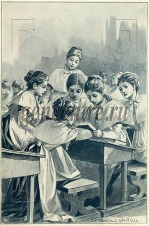 О «воспитании благородных девиц» и не только