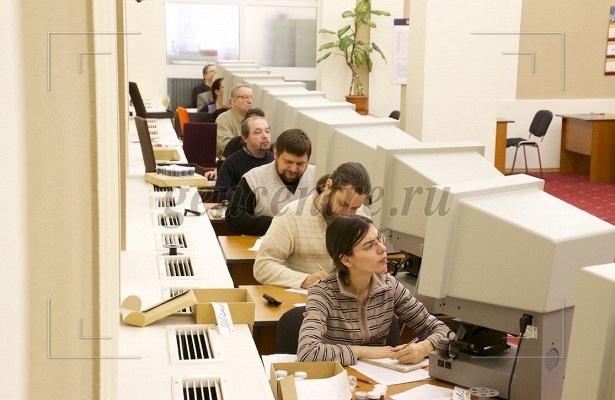 Московские архивы ждут исследователей