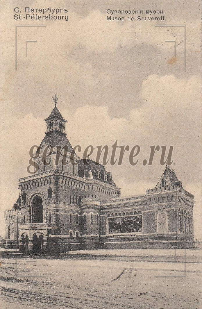 Лошадиная выставка в Суворовском музее