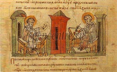 Кирилл, Мефодий и Москва