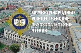 Сохраняя русские традиции за рубежом