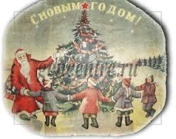 «Считать Новый год повсеместно с первого января …»