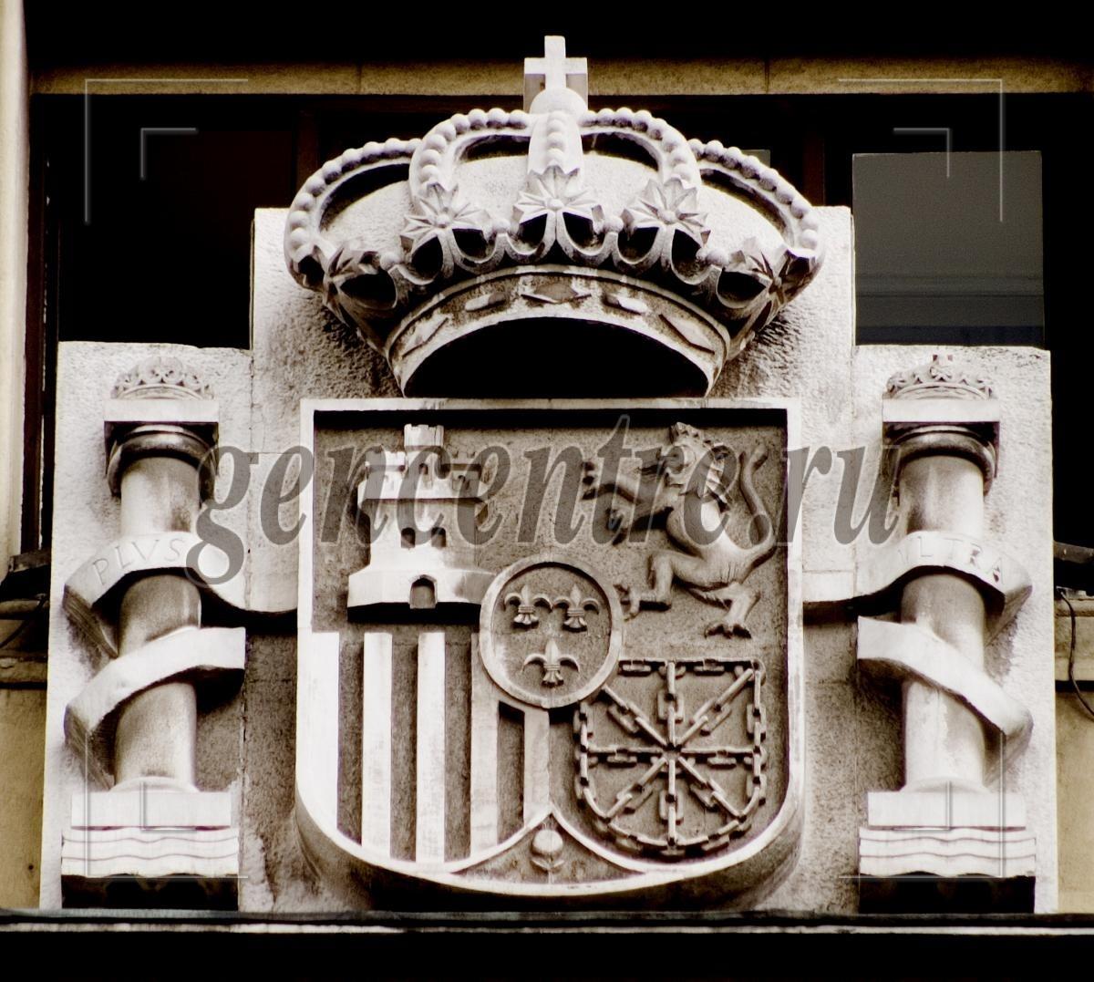Музей гербов и символов