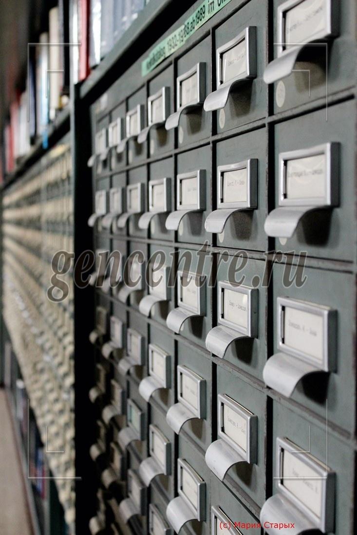 Оцифровка архивных документов: обмен опытом