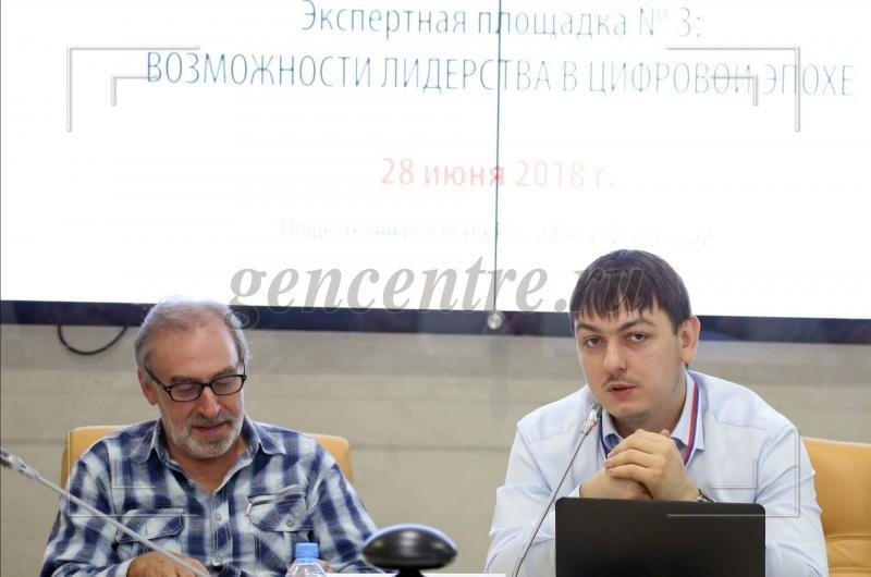 Глава МГЦ объявил о запуске проекта «Семейная История» в общественной палате РФ