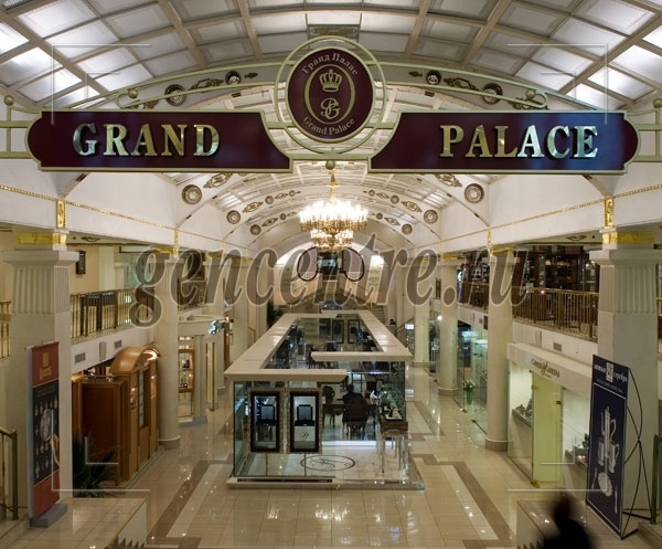 Grand Palace, СПб, Невский пр-кт, 44