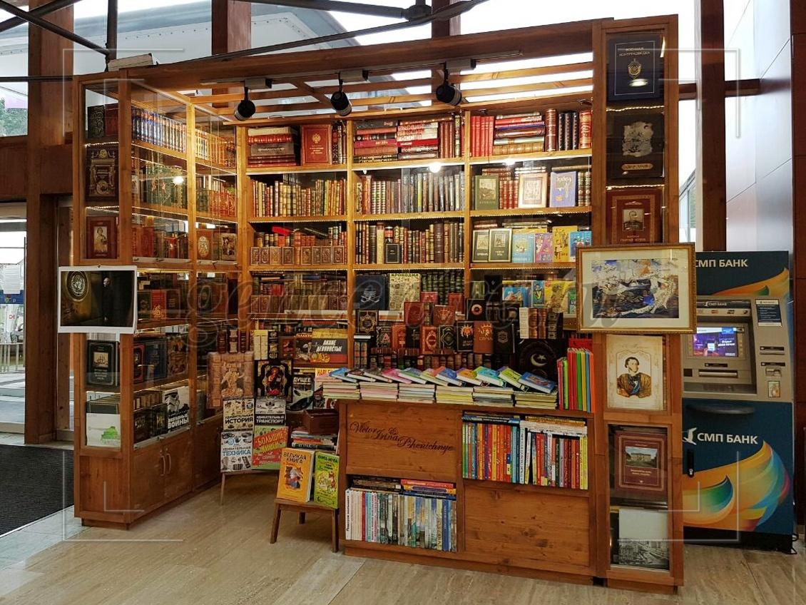 Книжный салон «Ретро» в Барвихе