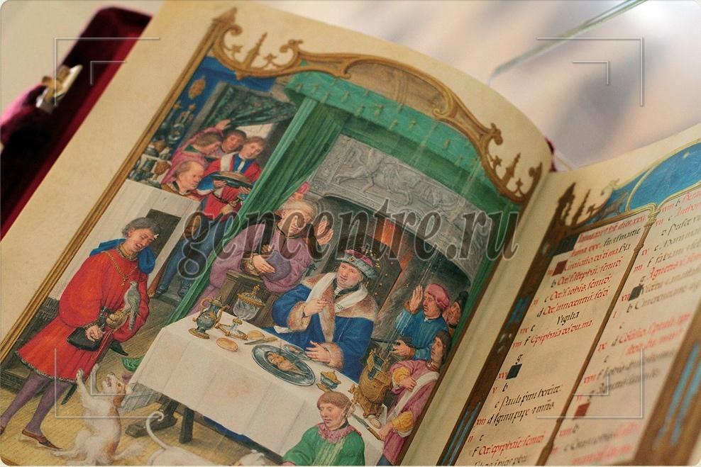 Не бойтесь венецианцев, дары приносящих