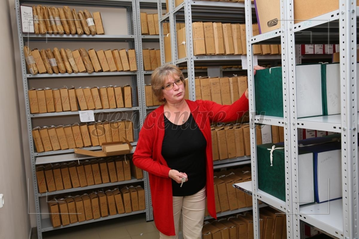 Архив на краю земли