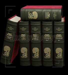 "Коллекция книг ""Марс"""