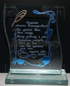 Подарочный сертификат на стекле