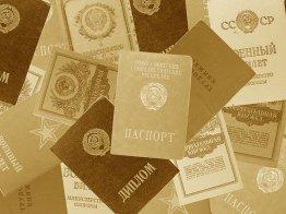 7. Сбор документов, подтверждающих родство, работа с архивами ЗАГС, грамотное взаимодействие с нотариусом